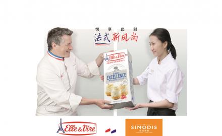 La French Touch s'exporte en Chine !